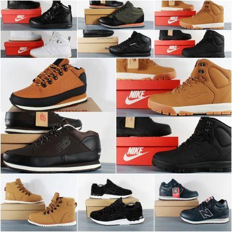 РАСПРОДАЖА ЗИМНЕЙ мужской обуви! Nike Adidas Reebok New balance
