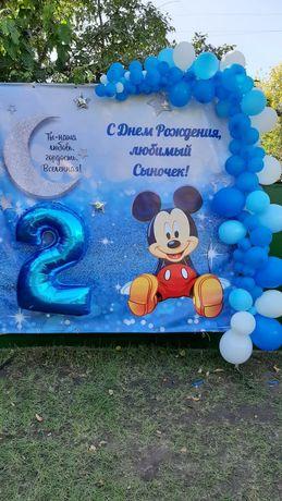 Баннер, фотозона для праздника