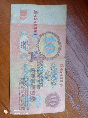 Продам рубли СССР 10 рублей-2шт,5 рублей-2шт. Всех кого заинтересовало