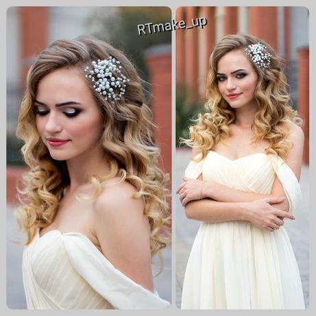 Макияж + Прическа - от 550 грн - Свадебный макияж/причёска - Визажист
