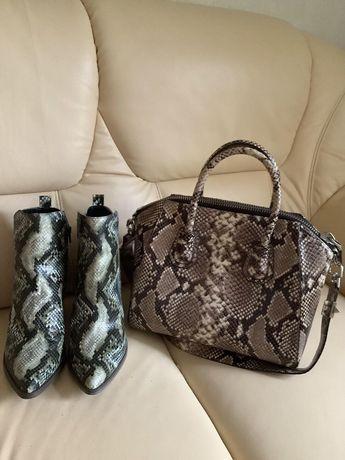 Кожаная Сумка и ботинки Guess