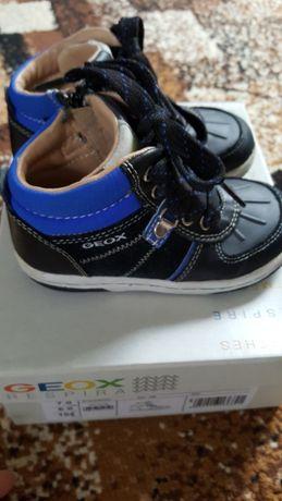 Buty chłopięce Geox respira, wiosna, święta