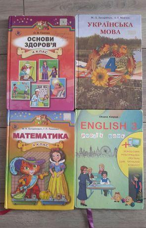 Підручники за 4 і 3 класи