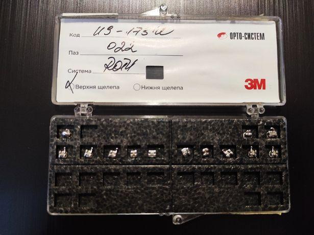 Оригинальные брекеты из США 3M™ Unitek™ Miniature Roth Metal Brackets