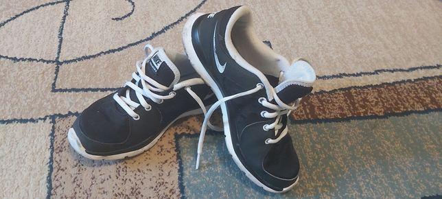 Buty Nike 38 przesyłka gratis