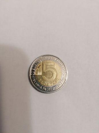 5 złotych 100-lecie Odzyskania przez Polskę Niepodległości
