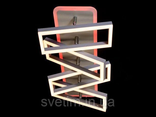 Стильная светодиодная (LED) люстра с поворотными элементами.С пультом