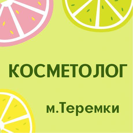 Чистка лица BioRePeelCI3 Косметолог Теремки, Гатное, Чабаны