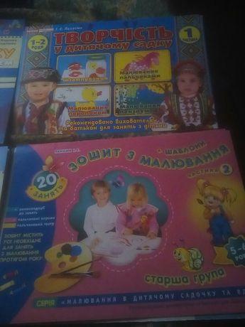 Книжки для деток
