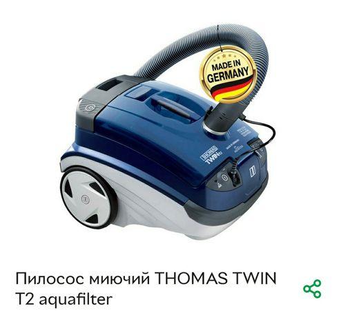 Моющий пылесос с аквафильтром Thomas Twin t2