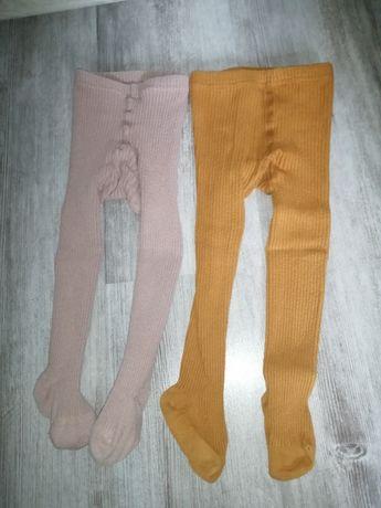 Rajstopy Mama's Feet