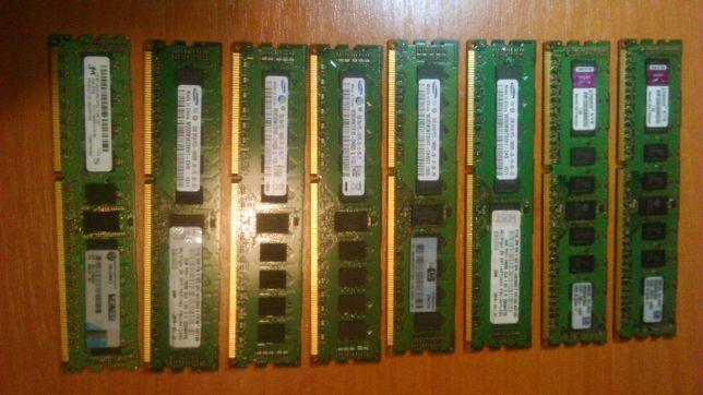 2gb DDR3 Kingston Samsung серверна
