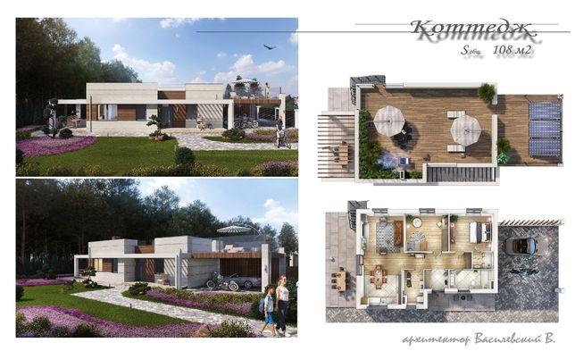 Проектирование домов, ПОЛНЫЙ ПРОЕКТ с печатью