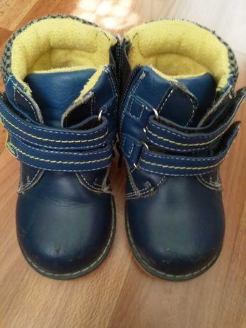 Осенние ботинки 14 см