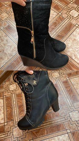 Продам зимнюю обувь , состояние отличное