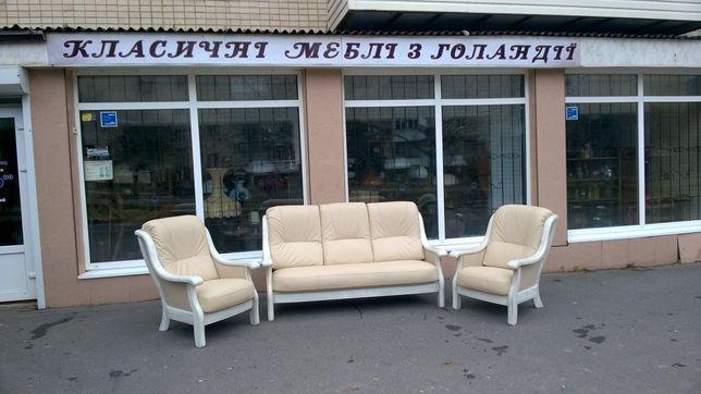 Новый диван и два кресла из Европы