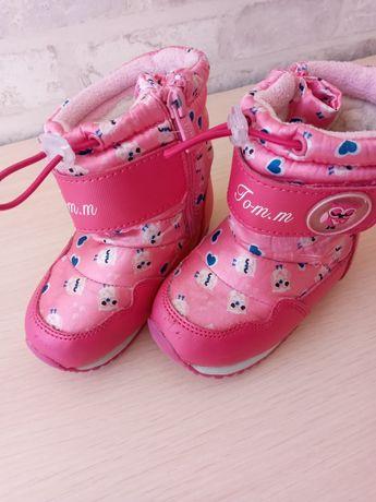 Дутіки чоботи зимові для дівчинки