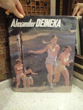 Коллекционная книга художника Александра Дейнеки