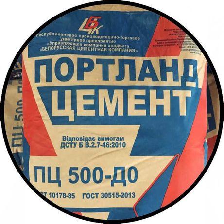 Купить Цемент D0 500 25кг С доставкой +Акция