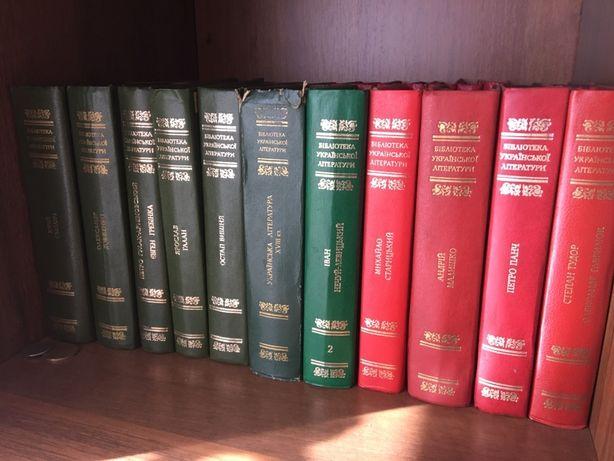 Збірка Бібліотека Української Літератури 46 томів