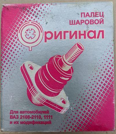 Шарова опора Белмаг 2108 2110 оригінал