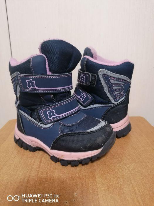 Сапоги термо ботинки ТОМ. М 24р. Запорожье - изображение 1