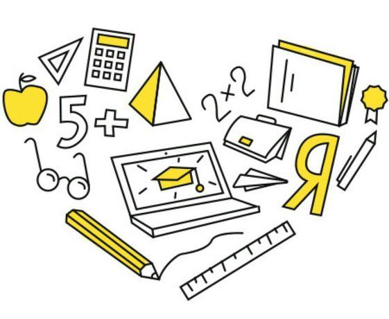 Решение самостоятельных, контрольных работ и экзаменов, онлайн