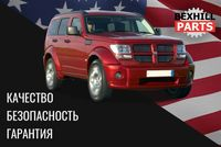 Разборка автомобиля Dodge Nitro 2009-2011запчасти ШРОТ