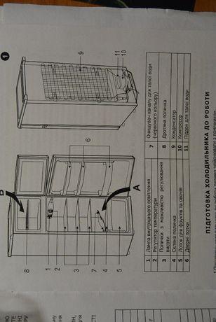 холодильник SNAIGE FR 351