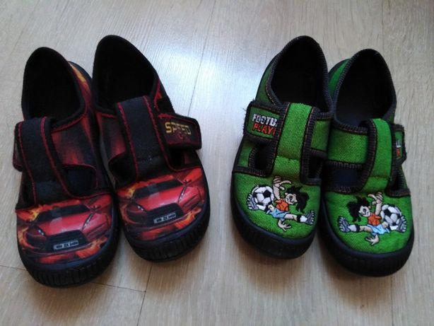 Pantofle chłopięce rozmiar 29