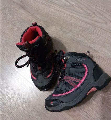 Термо ботинки. Мембрана 15 см
