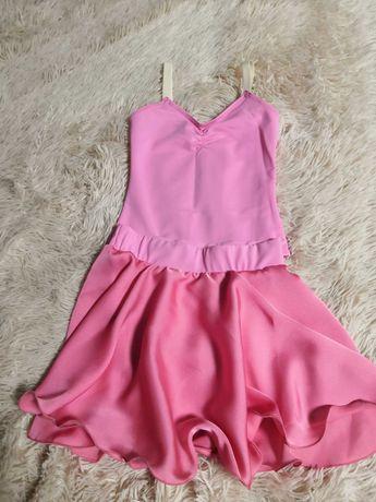 Купальник и юбка на танцы