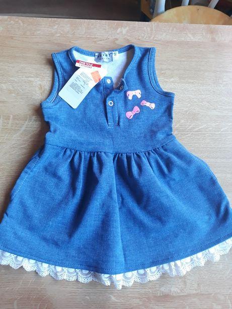 NOWA Dżinsowa sukienka 92 cm
