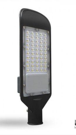 Светильник консольный 50Вт