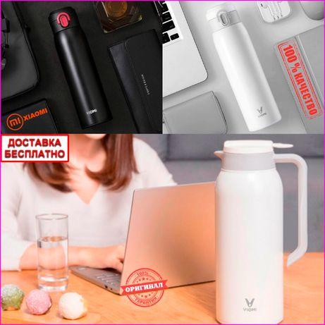 Термос Xiaomi Viomi Stainless Vacuum Cup 460ml / POT 1.5l (ОРИГИНАЛ)