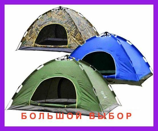 Кемпинговая Палатка автоматпалатка автоматическая туристическая шатер