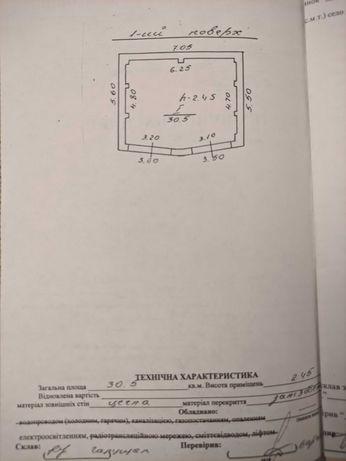 Оренда 2-місного гаражу на вул. Винниченка у м. Львів