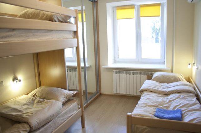 Pokoje Wlochy (центр города), Комнаты, Хостел / Kwatery. faktury VAT