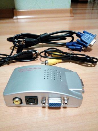 Відео конвертер AV, S-Video to VGA