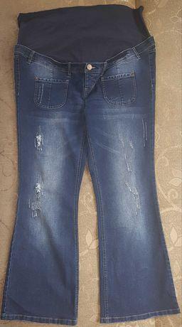 Spodnie jeansy ciążowe 50 5XL BonPrix Bootcut