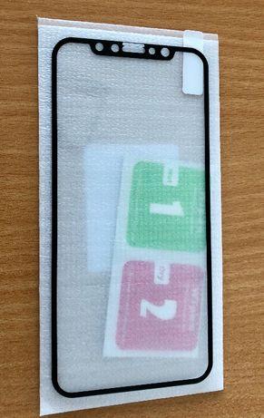 Vidro temperado para Iphone x de excelente qualidade