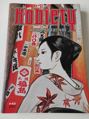 Kobiety - Yoshihiro Tatsumi