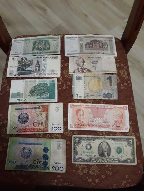Купюры,деньги...