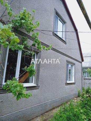 Продается двухэтажный дом, 10 соток земли в комфортном поселке Аванга