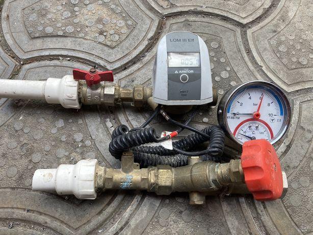 тепловой счетчик Apator ELF 0,6 DN15 темометр барометр кран