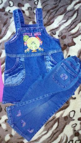 Джинсы, сарафан, юбка, панама, джинсовка на девочку 2-3 года.