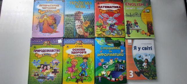 Підручники 3 клас Учебники 3 класс