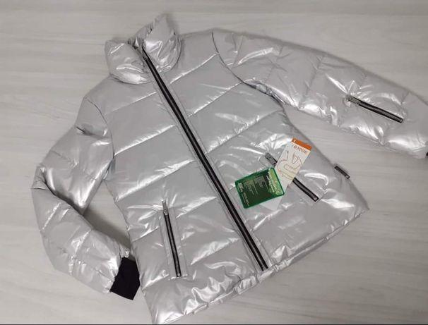 Термо куртка Германия