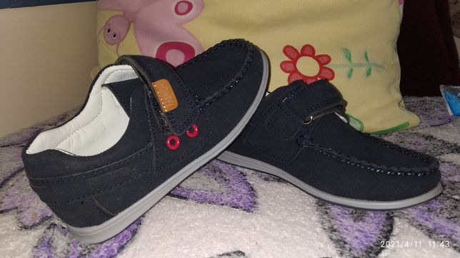 Туфли для мальчика Солнце