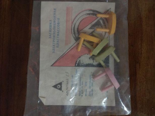 Заглушки для розеток (набор - 5шт.), новый, запакован.